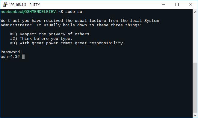 Se connecter en SSH sous DSM 6